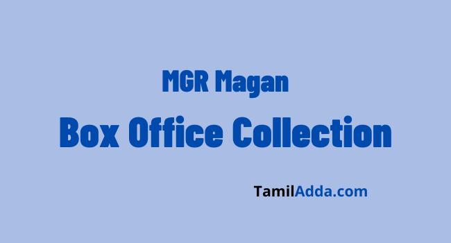 MGR Magan Box Office Collection