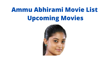 ammu abhirami movies list