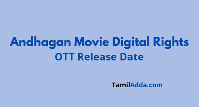 andhagan movie ott release date
