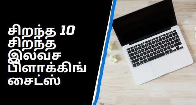 best blogging sites 2021 list