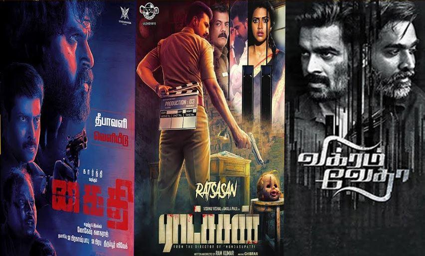 Best Tamil Thriller Movies List 2021