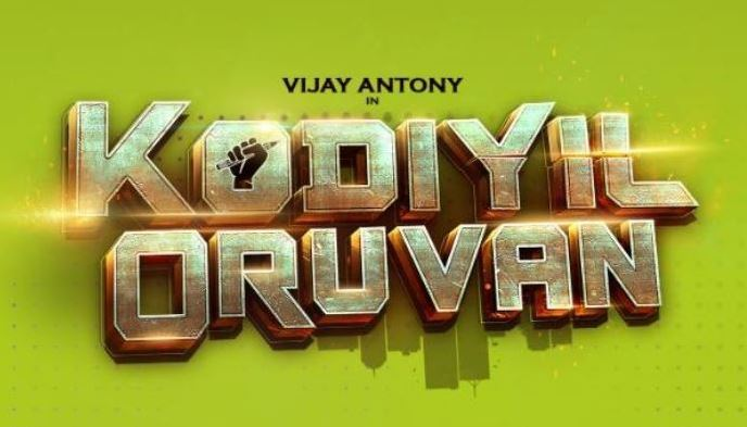 Kodiyil Oruvan OTT Release Date