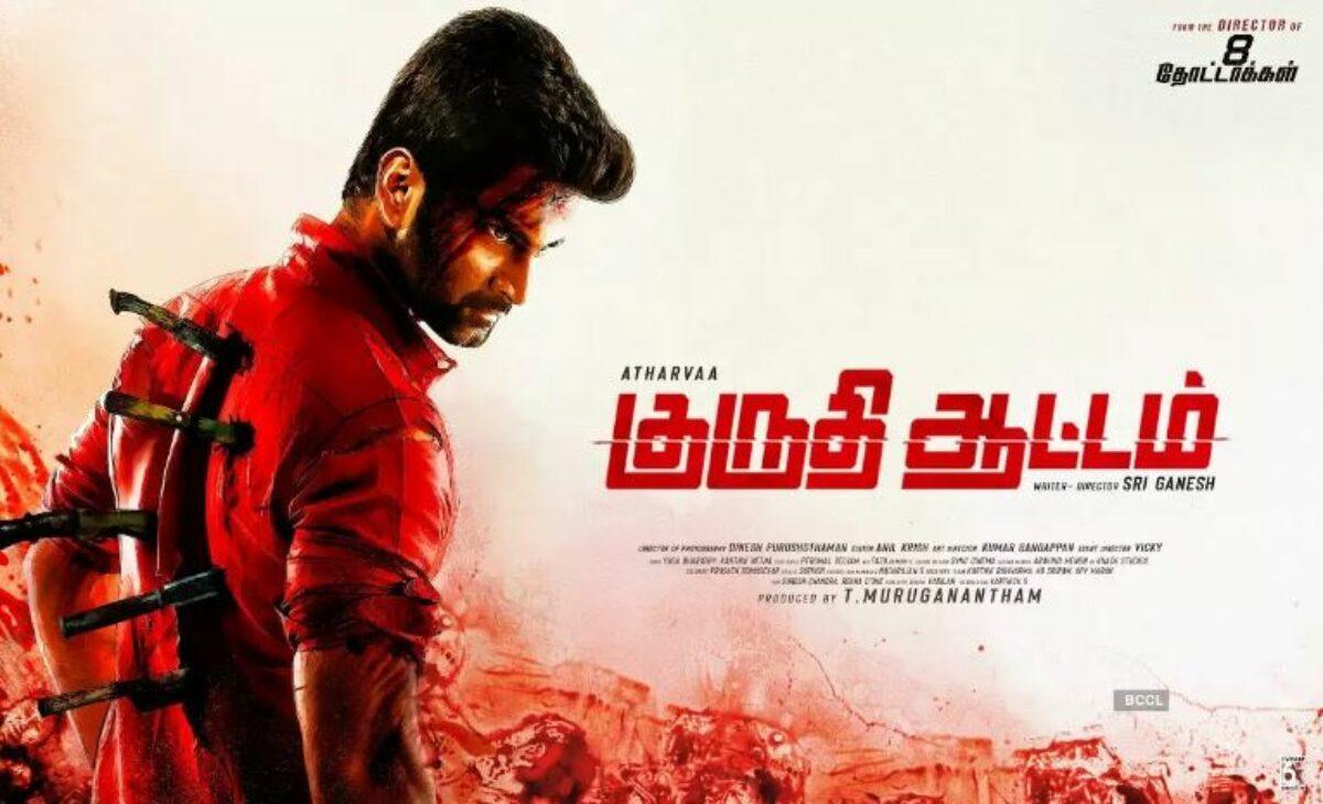 Kuruthi Aattam 2021 Tamil Movie Download Leaked On iBomma Tamilrockers 480p