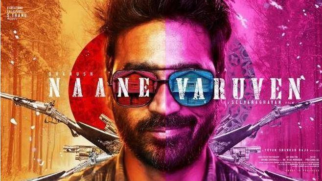 Naane Varuven OTT Release Date