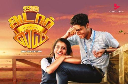 Oru Adaar Love Tamil Dubbed Movie