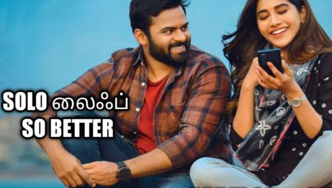 Solo Life So Better Tamil Dubbed Movie
