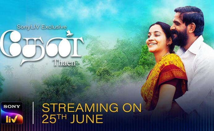Thaen Movie OTT Release Date and Digital Rights