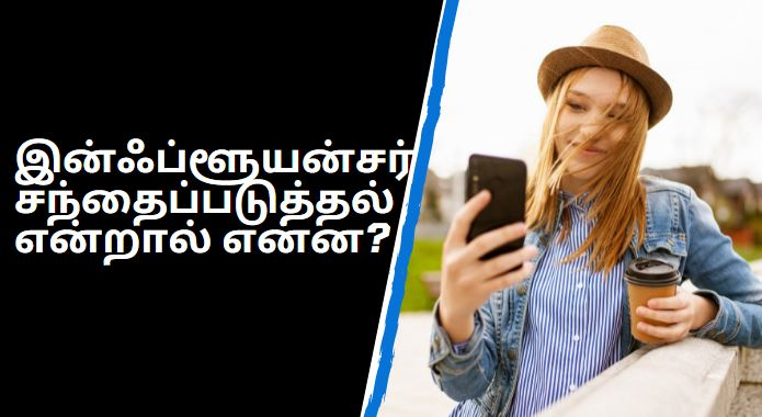 influencer marketing in tamil