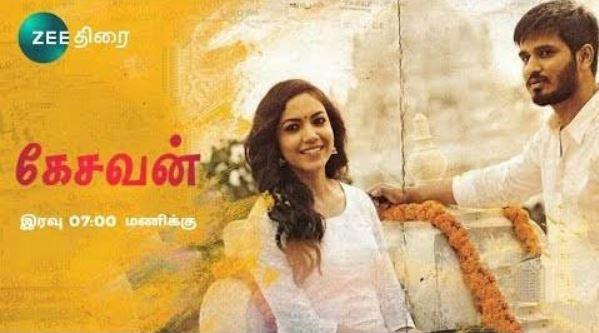 keshavan tamil dubbed movie