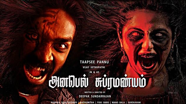 Annabelle Sethupathi Movie OTT Release Date