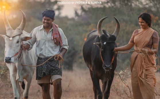 RARA Tamil Movie OTT Release Date