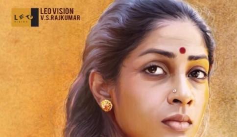 Andava Kanoom Movie OTT Release Date