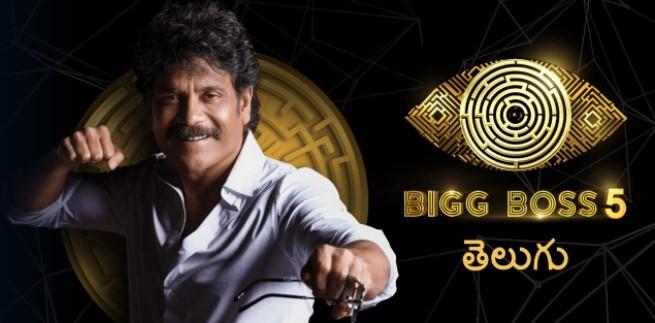 Bigg Boss 5 Telugu Live Streaming