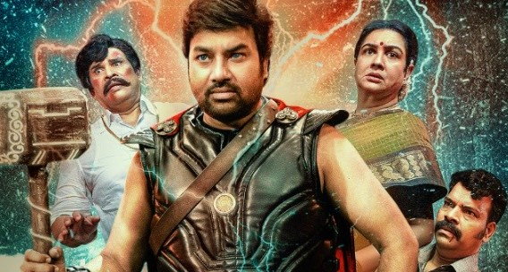Idiot Tamil Movie Download Leaked On Movierulz, Tamil Rockers and Telegram