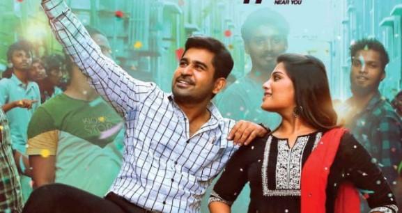 Kodiyil Oruvan Movie Download On Movierulz, Tamil Rockers and Telegram