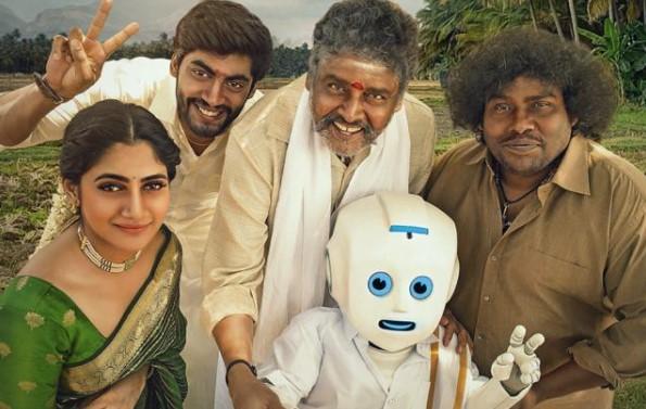 Koogle Kuttappa Movie OTT Release Date