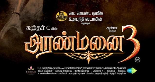 Aranmanai 3 Movie Download Movierulz, Tamilrockers, Jiorockers