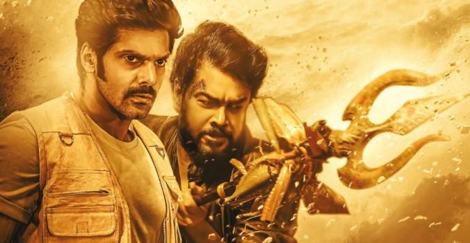 Aranmanai 3 Tamil Movie Download Tamilyogi, Moviesda, Cinevez