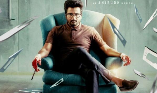 Doctor Tamil Movie Download Torrent, Movierulz, Telegram