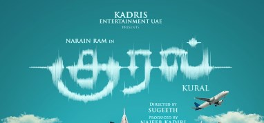 Kural OTT Release Date