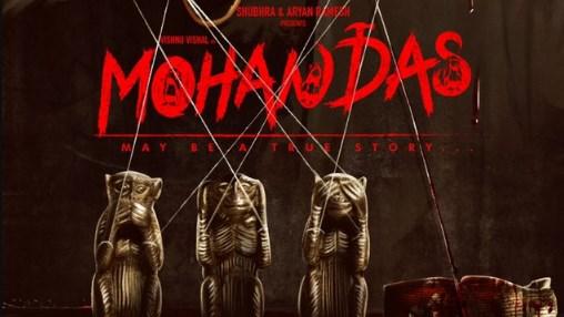 Mohandas OTT Release Date