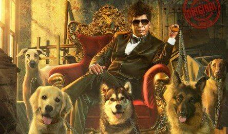 Naai Shekar Returns Movie OTT Release Date