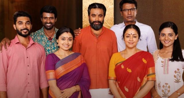 Raktha Sambandham Tamil Movie Download Tamilyogi, Moviesda, Cinevez