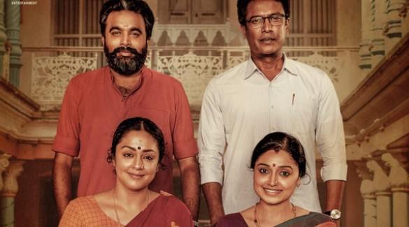 Udanpirappe Tamil Movie Download Tamilyogi, Moviesda, Cinevez